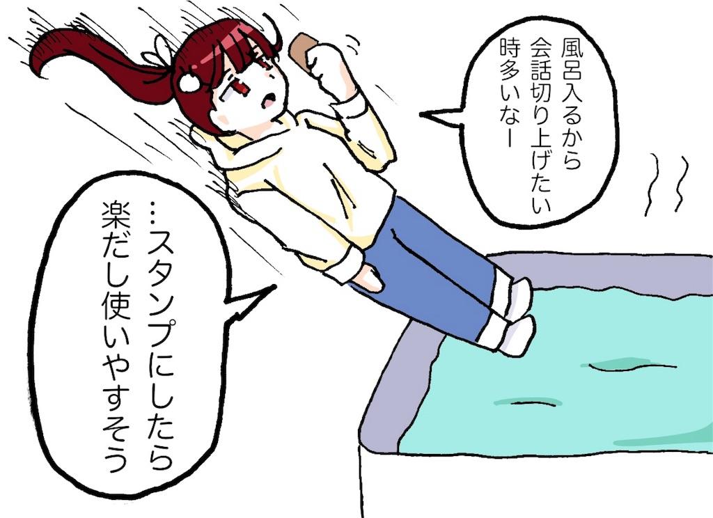 f:id:airusensei413:20180402171712j:image