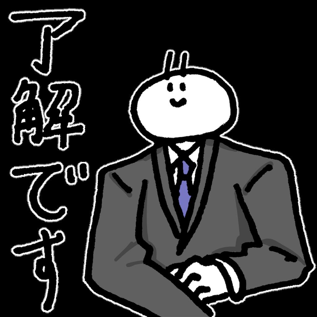 f:id:airusensei413:20180402171941p:image