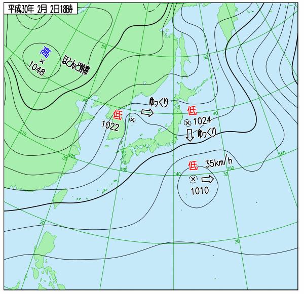 2日18時の実況天気図
