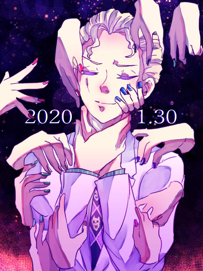 f:id:airyuka:20200128173005p:plain
