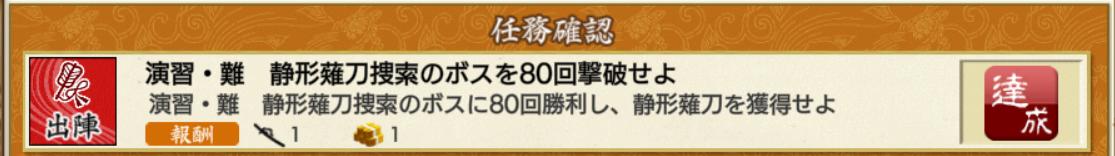 f:id:airyuka:20200923221355p:plain