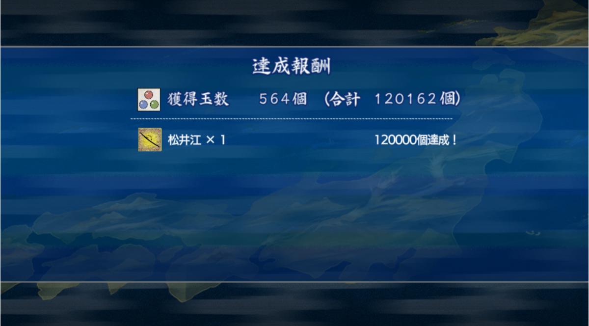 f:id:airyuka:20201217165559p:plain