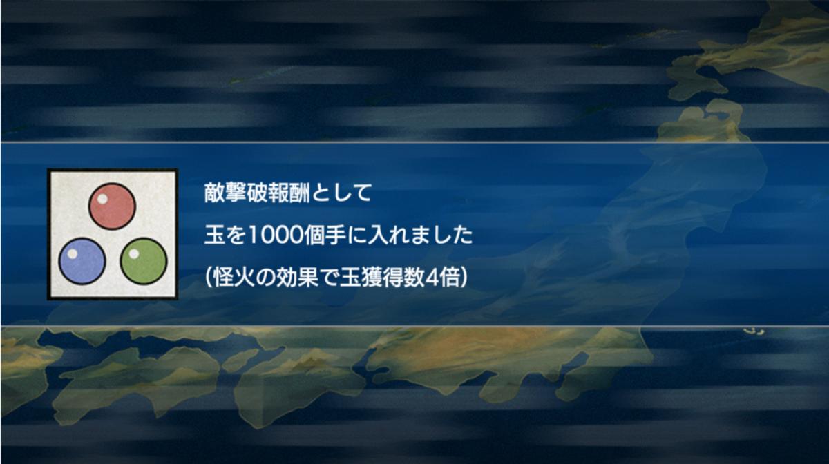f:id:airyuka:20201217170446p:plain