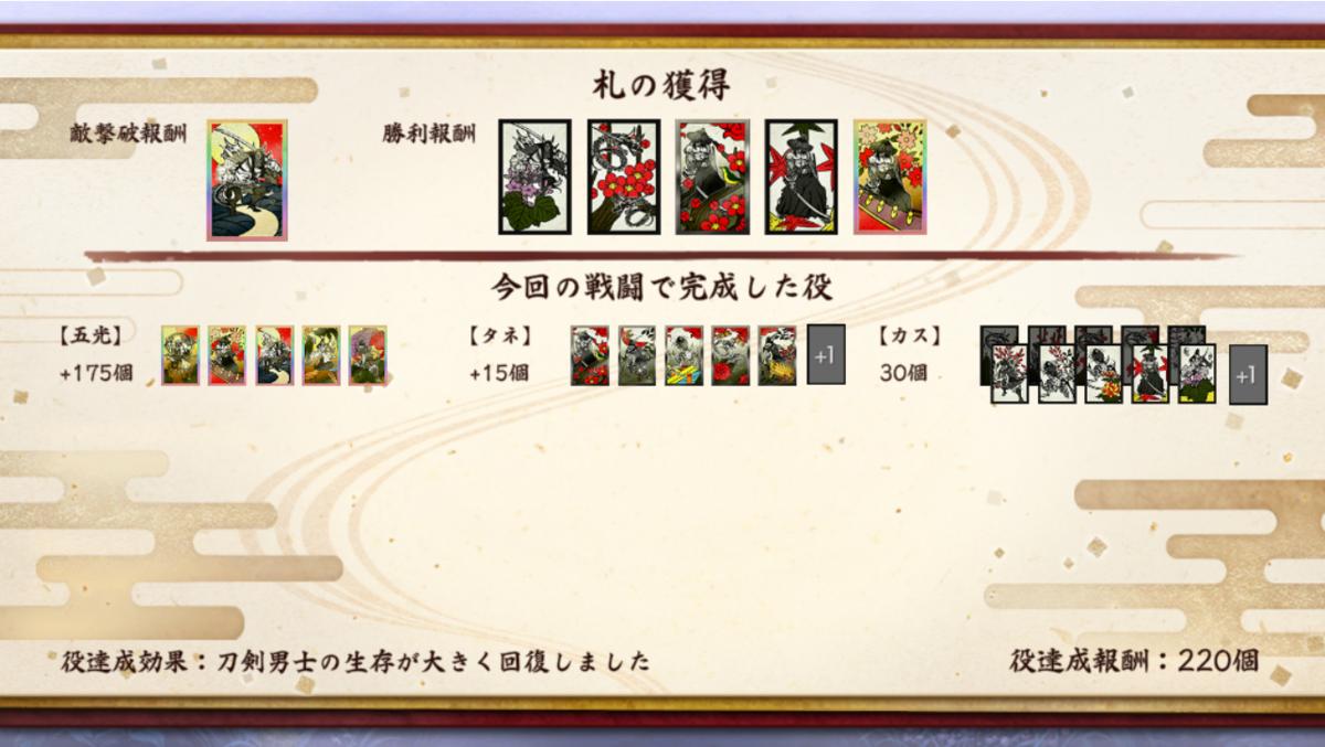 f:id:airyuka:20210225171046p:plain