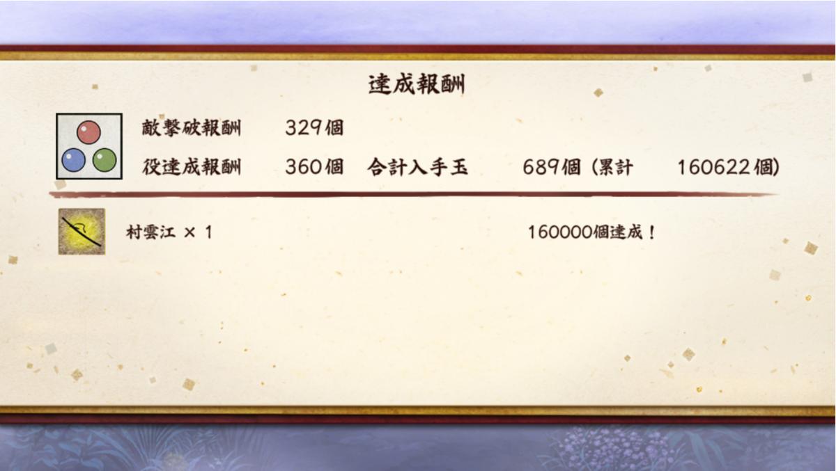 f:id:airyuka:20210225171426p:plain