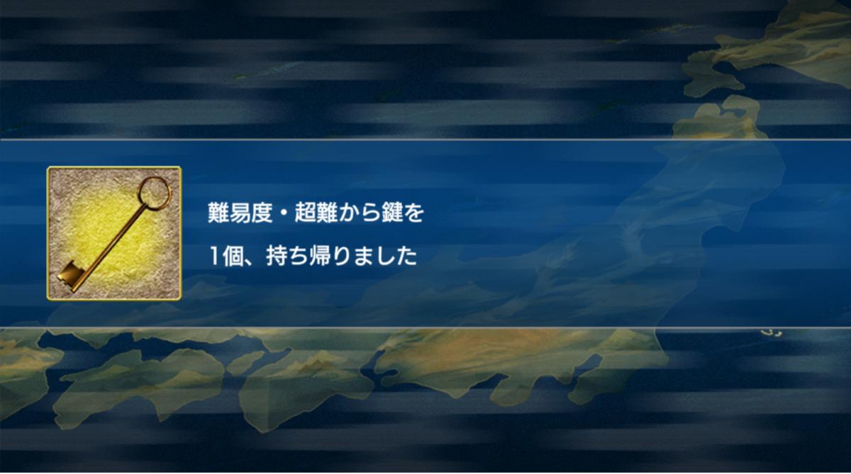 f:id:airyuka:20210411151906p:plain