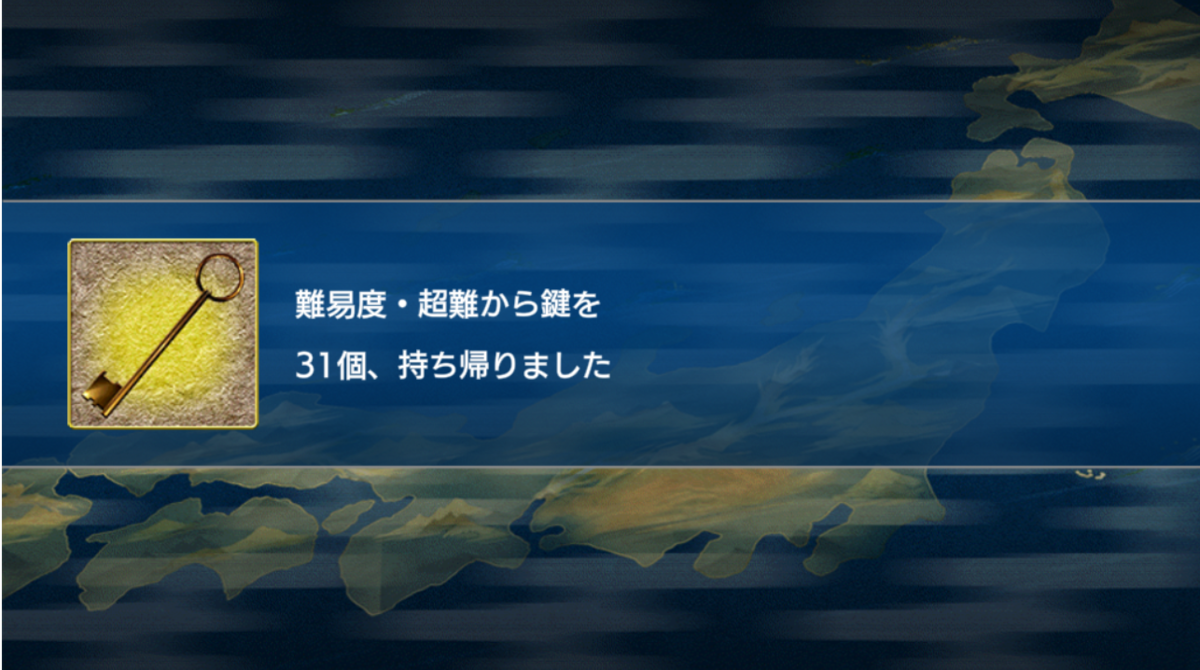 f:id:airyuka:20210411152023p:plain