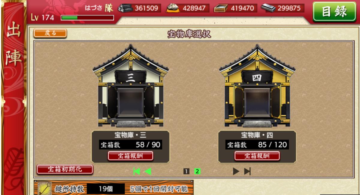 f:id:airyuka:20210411152542p:plain