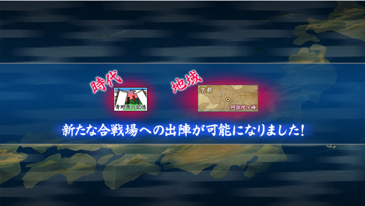f:id:airyuka:20210425031416p:plain