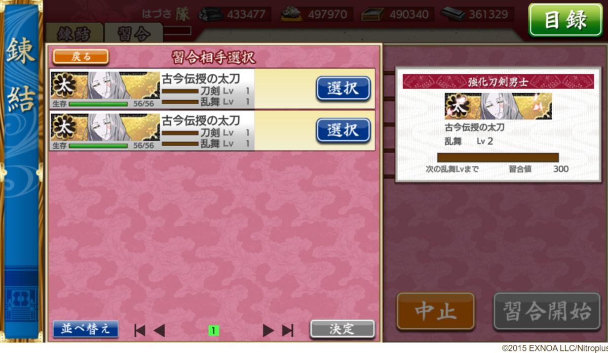 f:id:airyuka:20210519100738p:plain