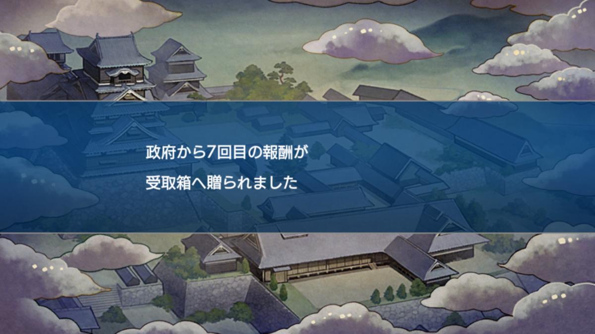 f:id:airyuka:20210519100806p:plain
