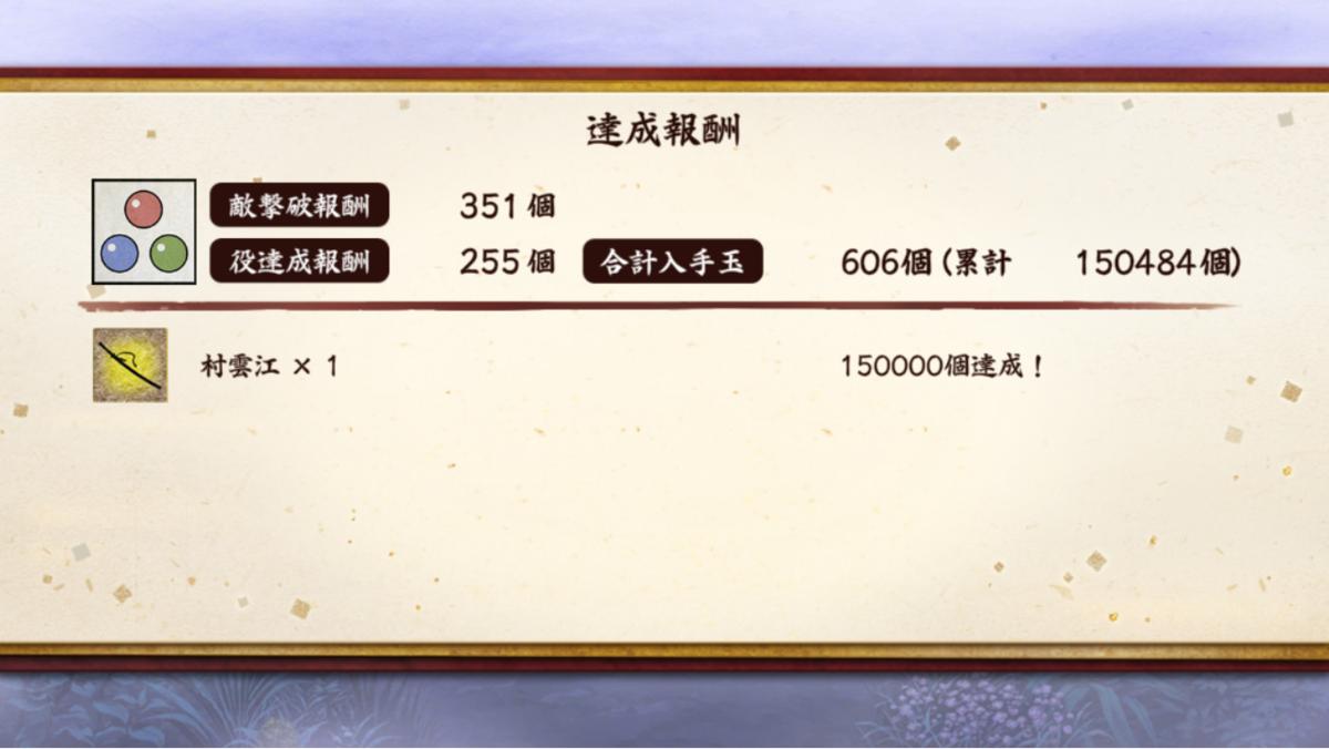 f:id:airyuka:20210616172846p:plain