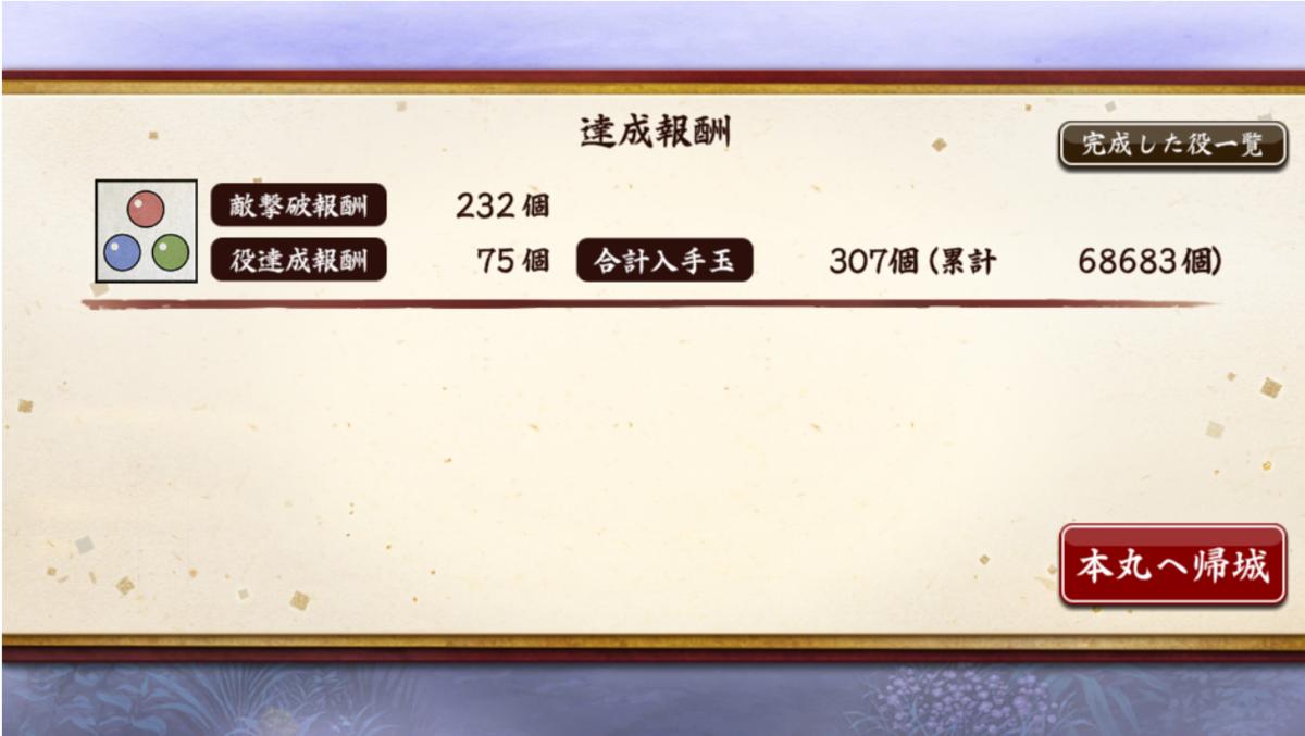 f:id:airyuka:20210616173818p:plain