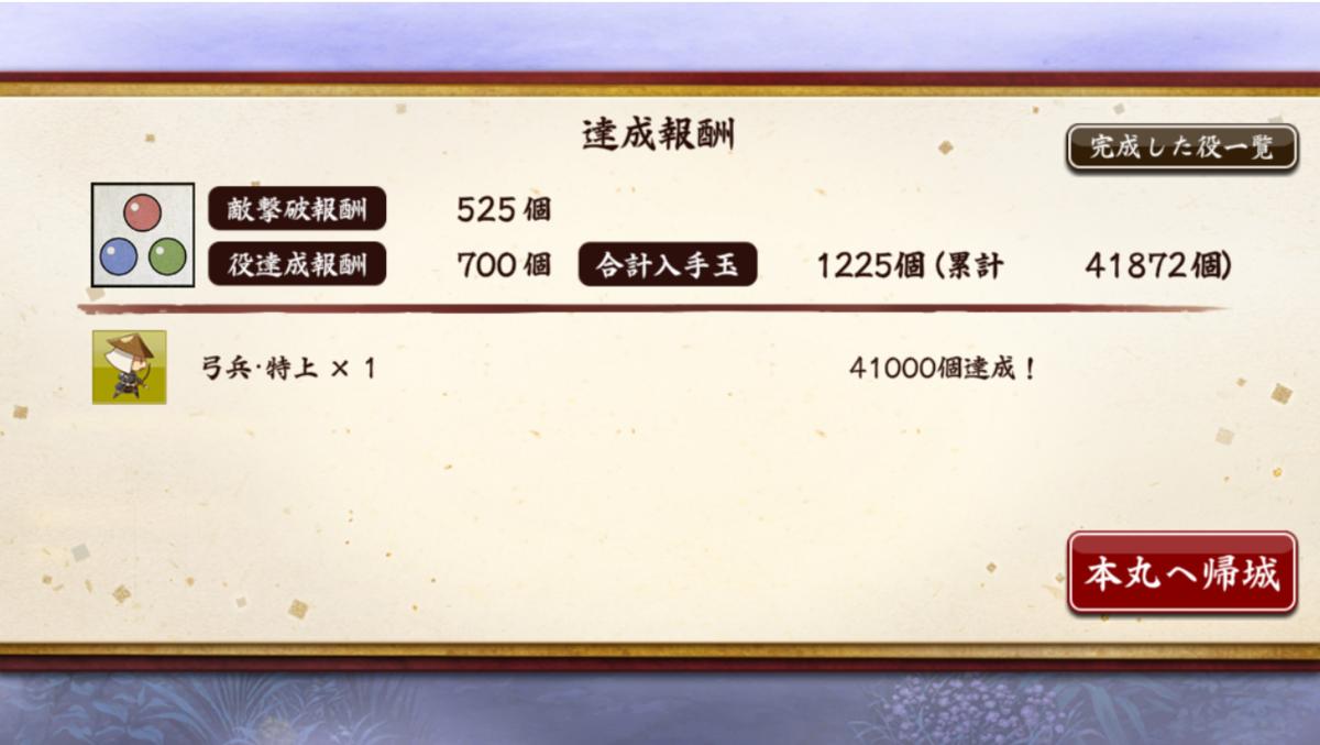 f:id:airyuka:20210616174416p:plain