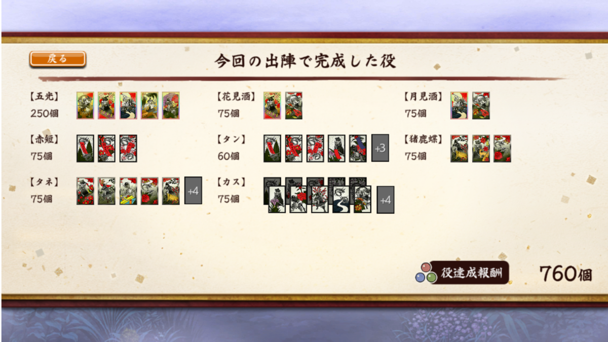 f:id:airyuka:20210616174453p:plain