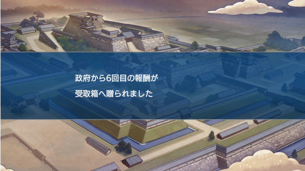 f:id:airyuka:20210713173003p:plain