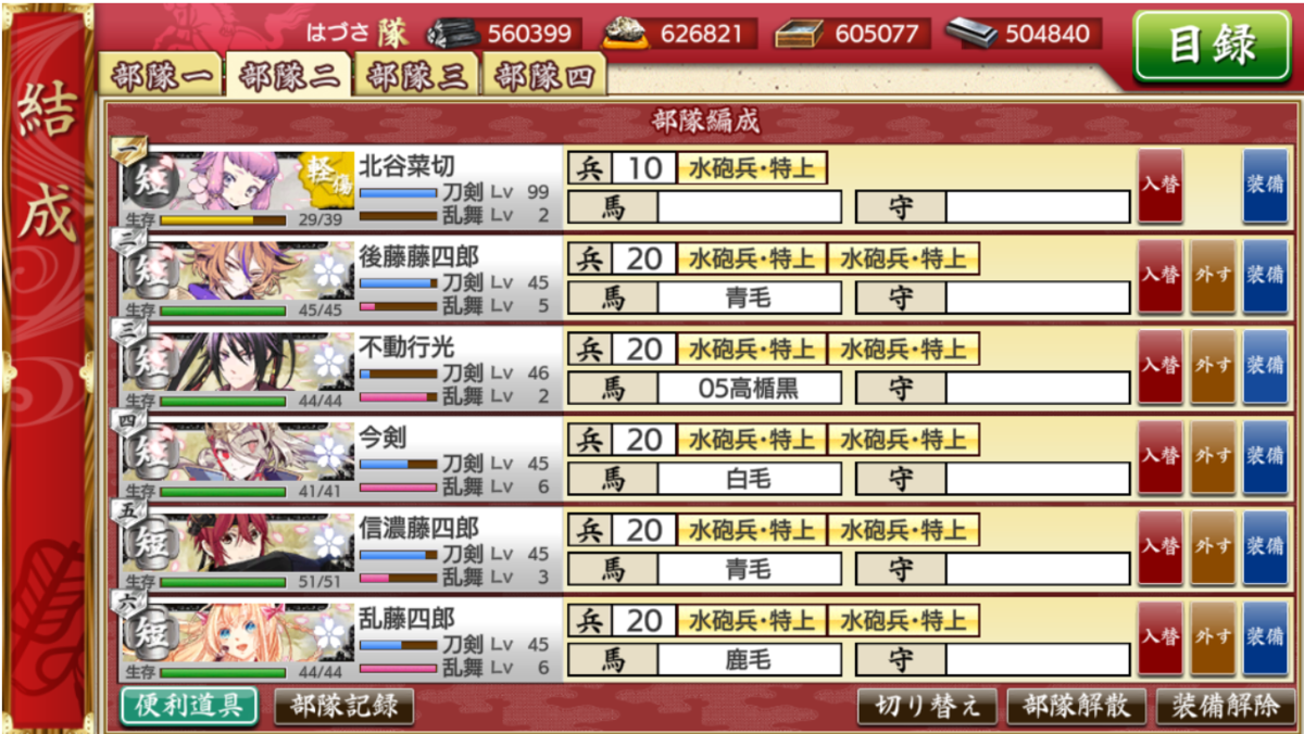 f:id:airyuka:20210809175758p:plain