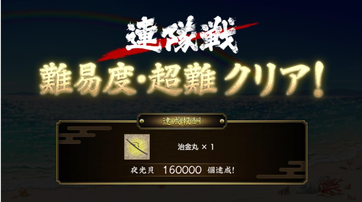 f:id:airyuka:20210809180409p:plain