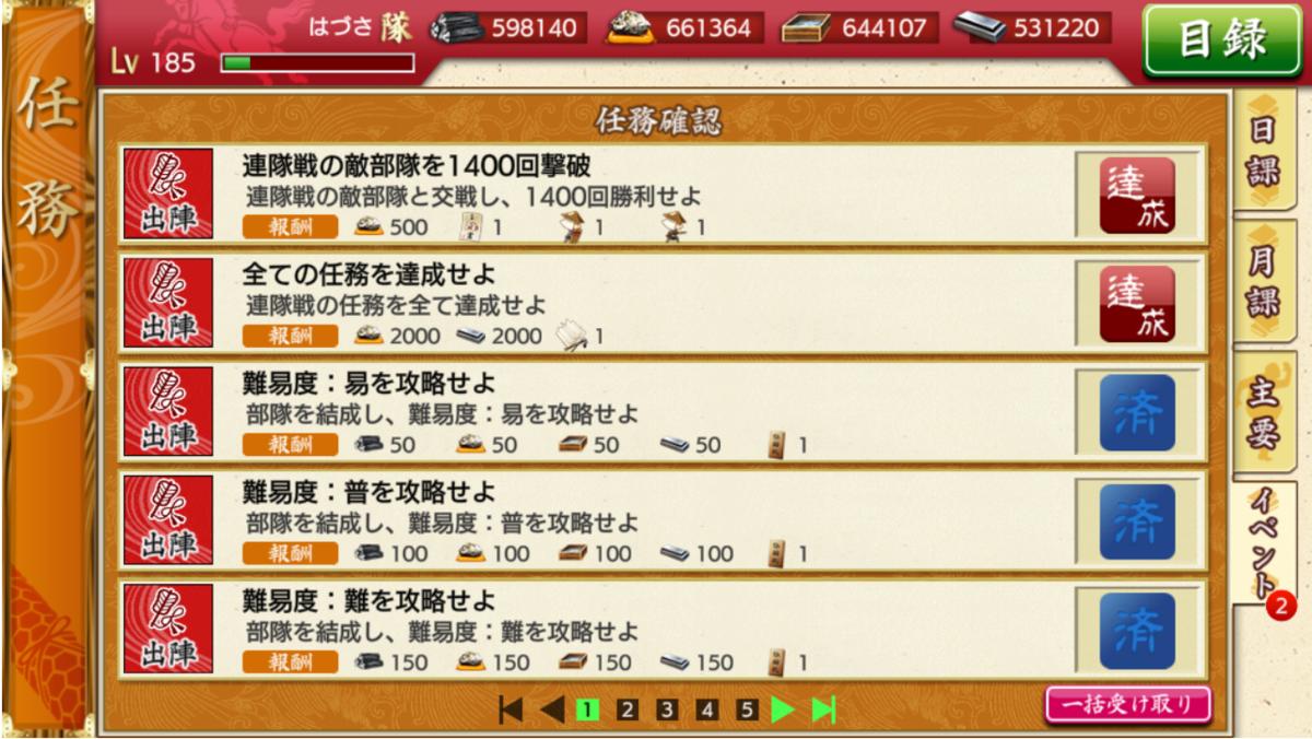 f:id:airyuka:20210809180543p:plain