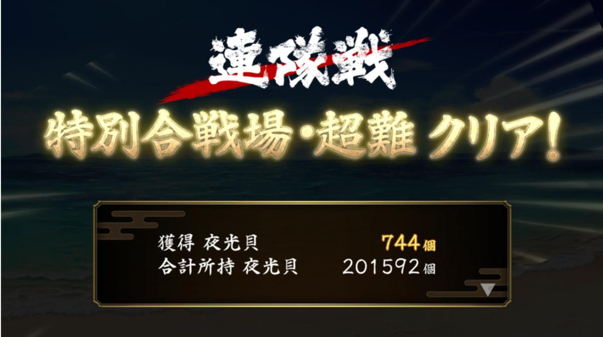 f:id:airyuka:20210809180642p:plain
