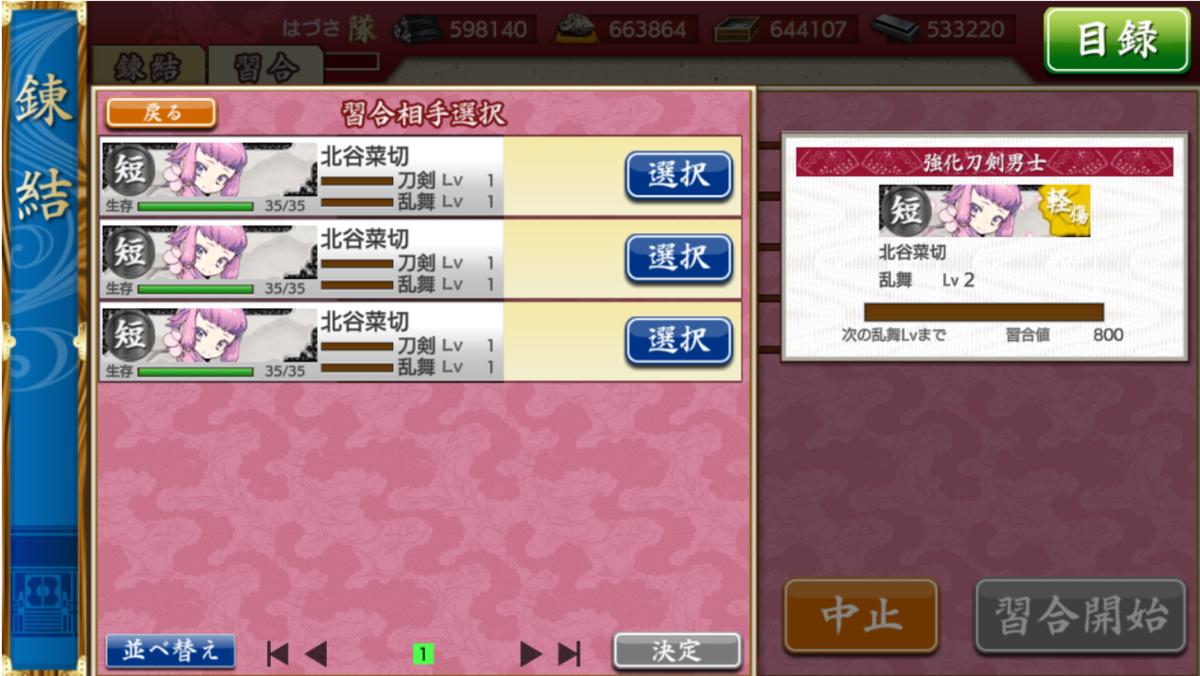 f:id:airyuka:20210809180951p:plain