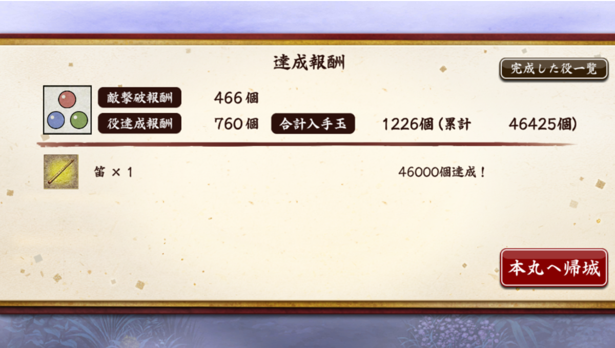 f:id:airyuka:20210909114207p:plain