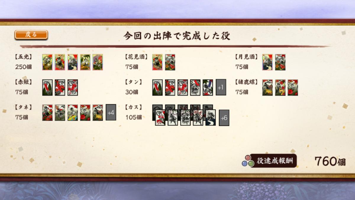 f:id:airyuka:20210909114238p:plain
