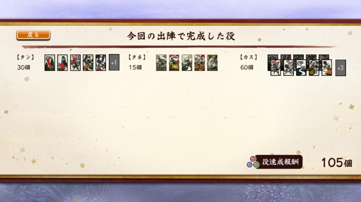 f:id:airyuka:20210909114633p:plain