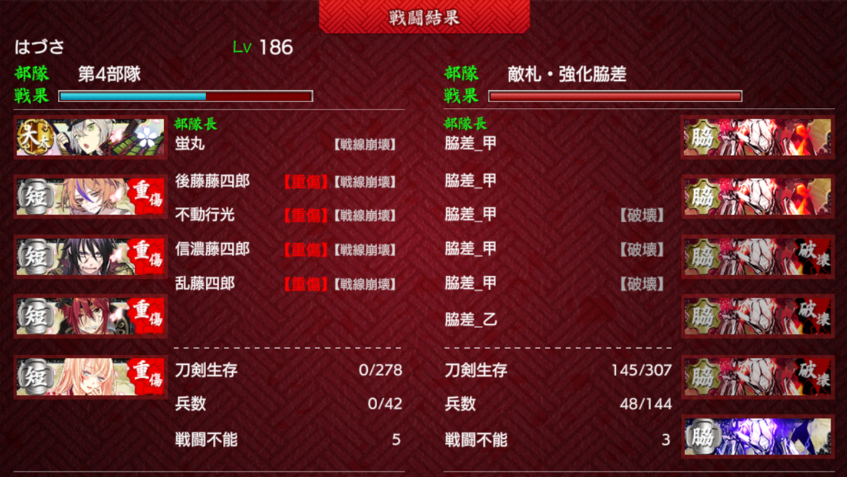 f:id:airyuka:20210909114727p:plain