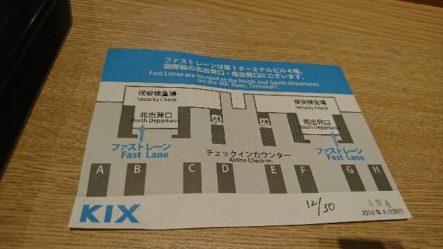 f:id:aisaigou:20170122190520j:image