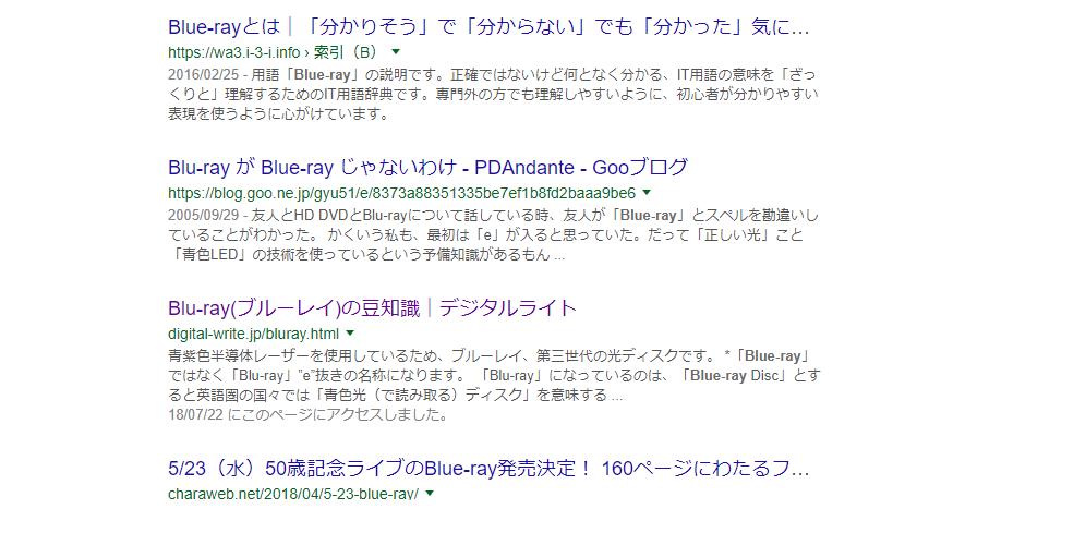 f:id:aisaka_chihiro:20180723214619p:plain