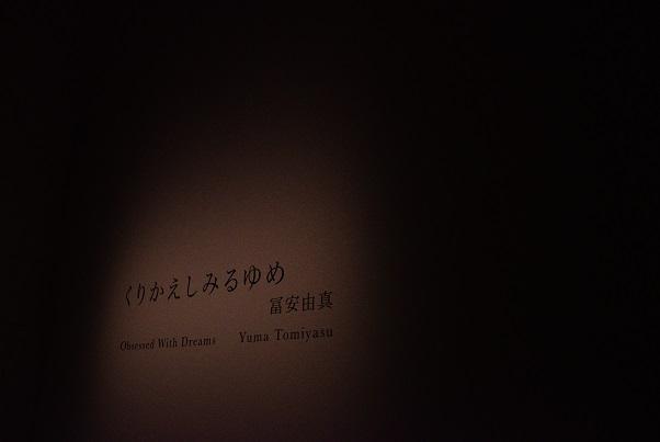 f:id:aisaka_chihiro:20180921095929j:plain