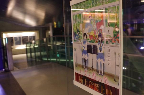 f:id:aisaka_chihiro:20181007011226j:plain