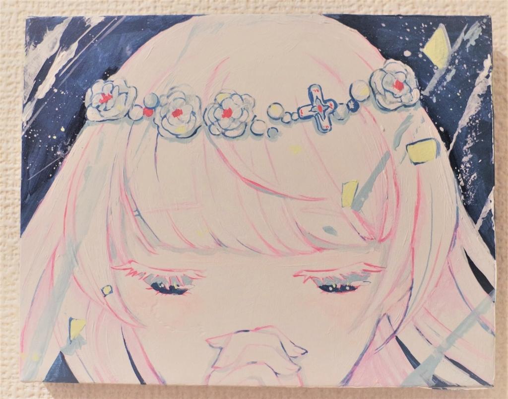 f:id:aisaka_chihiro:20181111005844j:plain