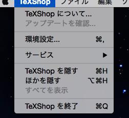 f:id:aisakakun:20151129171406p:plain