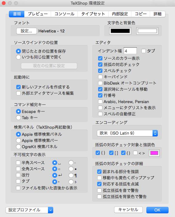 f:id:aisakakun:20151129225100p:plain