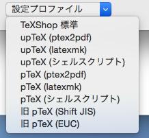 f:id:aisakakun:20151129225232p:plain