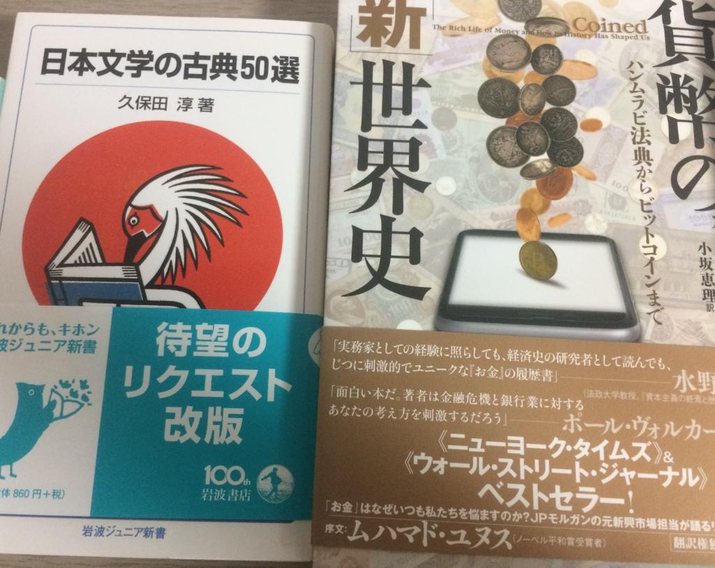 f:id:aisakakun:20170511222016p:plain