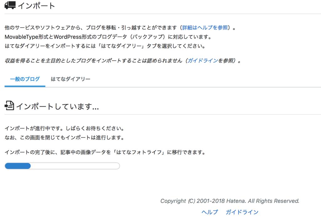 f:id:aisakakun:20180717002024p:plain