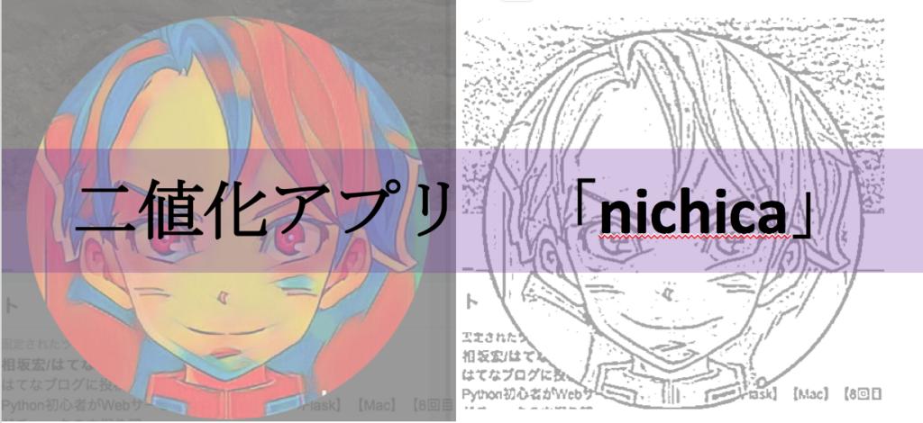 f:id:aisakakun:20180805203944p:plain