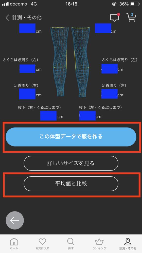 f:id:aisakakun:20180814170606p:plain