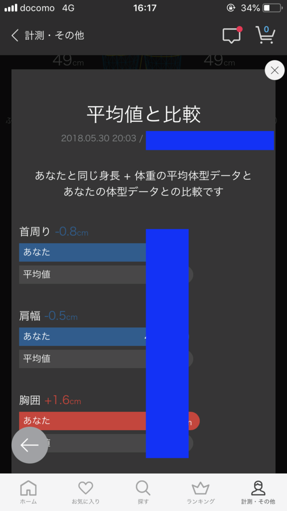 f:id:aisakakun:20180814170743p:plain