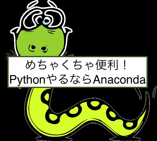 f:id:aisakakun:20180815181031p:plain