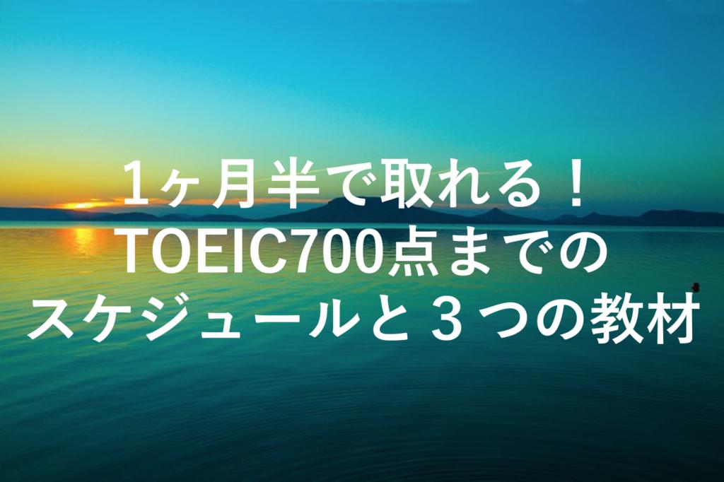 f:id:aisakakun:20180819174930p:plain