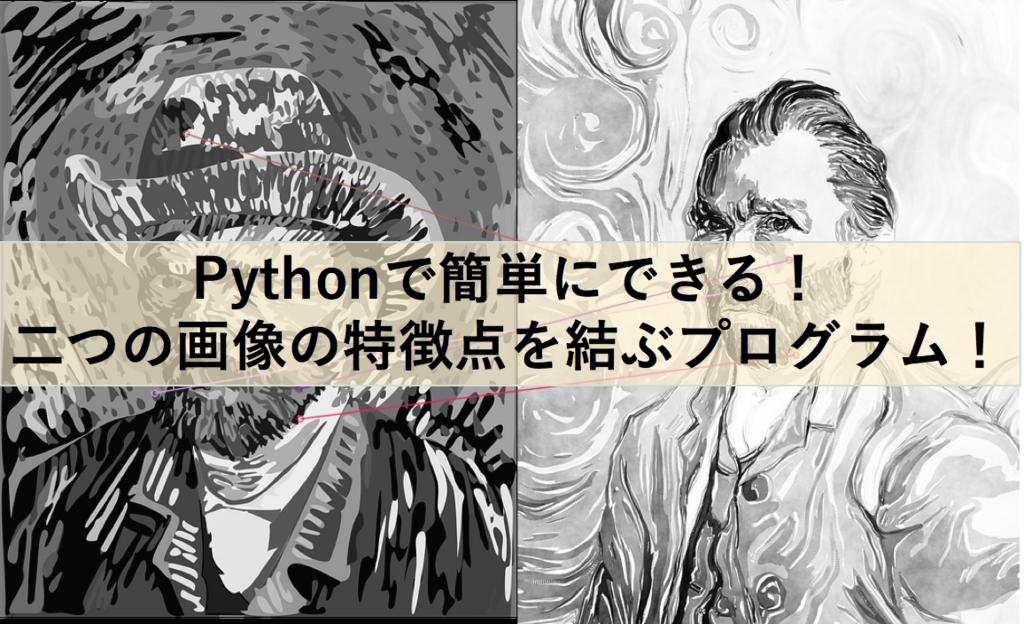 f:id:aisakakun:20180821214218p:plain