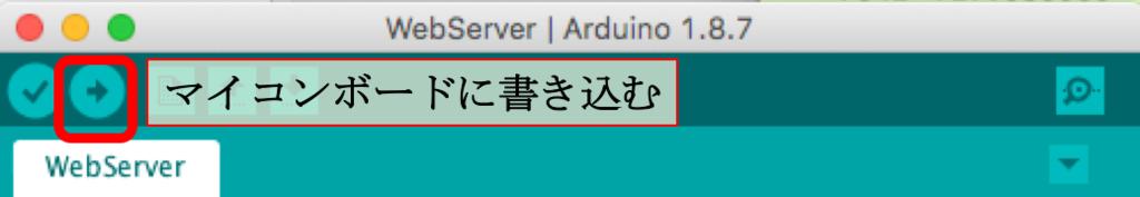 f:id:aisakakun:20180923190929p:plain:w300