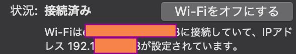 f:id:aisakakun:20190314224133p:plain:w500