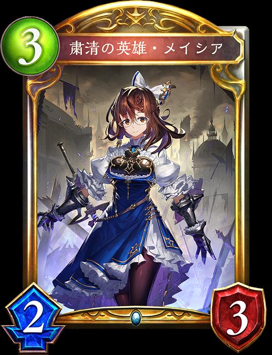 f:id:aisakayo:20190220090231p:plain