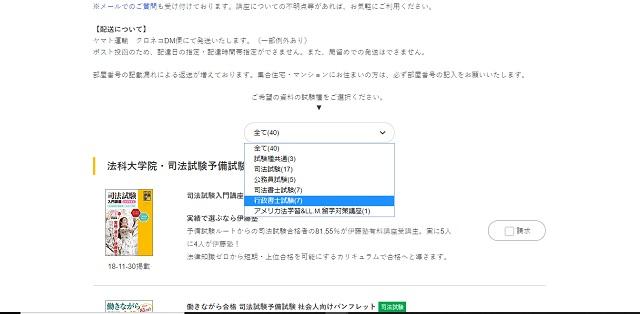 f:id:aisakayo:20190406092334j:plain