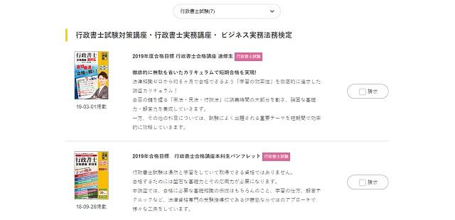 f:id:aisakayo:20190406092644j:plain